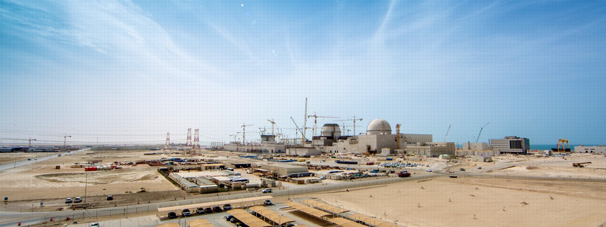 التَحَدِّي الكبير المُقبِل للشرق الأوسط: الأمن النووي
