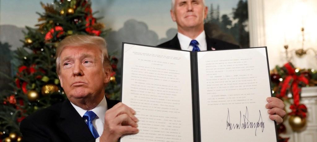 كيف سيُشكِّل إعلان ترامب عن القدس السياسة الفلسطينية