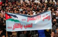 المساعدات الخارجية تَكبَح جماحَ إنزلاق الأردن نحو المديونية