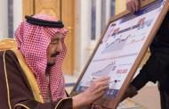 مناقصة على مفاعلين نوويين في السعودية تُثير المخاوف من إنتشار الأسلحة النووية