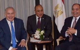 كيف يتنامى التحالف بين مصر وإسرائيل ويؤثر في عملية السلام الفلسطينية