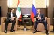 روسيا تُمدّد نفوذها من سوريا إلى لبنان ب