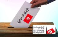 الإنتخابات البلدية في تونس مُخَاطَرَة أم فُرصَة؟