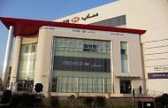 برنامج تطوير القطاع المالي يُؤجّج نار الإندماج والإستحواذ بين المؤسسات المالية في السعودية