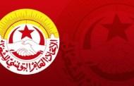 من يدفع فاتورة الإرتفاع المُشِطّ للأسعار في تونس؟