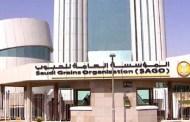 عملية الخصخصة في السعودية تبدأ في قطاع طحن الدقيق