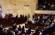 هكذا كرَّست إسرائيل الفصل العنصري ضد الفلسطينيين في قانون
