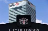 ما الذي تُفيدنا به البنوك البريطانية عن خروج بريطانيا من الإتحاد الأوروبي؟