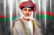 كيف تُعِدُّ سلطنة عُمان نفسها للإنتقال إلى إقتصاد ما بعد النفط