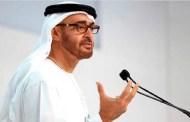 إستراتيجية التنويع الإقتصادي تدفع أبو ظبي نحو أهداف إنمائية