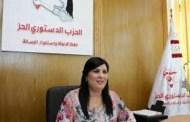حزب الدستور التونسي .. هل يُحيي العظام وهي رميم؟