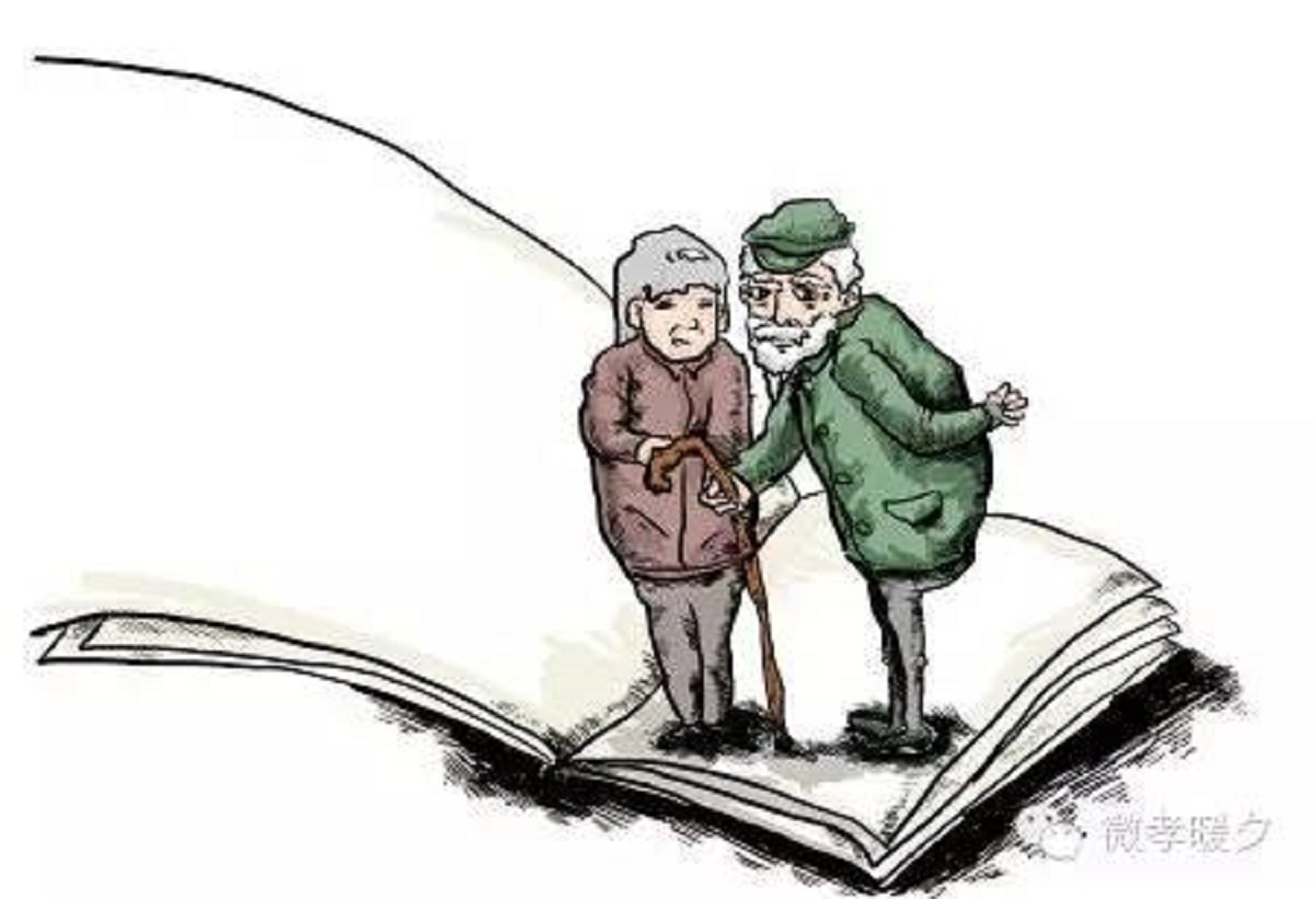 حقوق أممية خاصة للمُسنّين