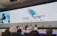 عُمان: رؤية إقتصادية طويلة الأمد تُعزّز القطاع الخاص والشركات الصغيرة والمتوسطة
