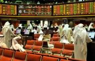 كيف ستؤدي الخصخصة إلى تعزيز نشاط التبادل في بورصة الكويت