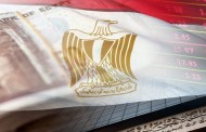 هل يضحك التاريخ لمصر مرة أخرى؟