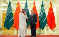 هل يؤدي تعاون السعودية مع الصين في مجال الطاقة المُتجدّدة إلى إغضاب واشنطن؟