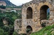 مَن في لبنان يُنْقِذ قناطر زُبَــيْـدة من الإنهيار؟