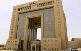 السعودية تتحوّط استراتيجياً في مجال الغاز الطبيعي المُسال والبتروكيماويات