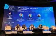 تمويل المشاريع في منطقة الشرق الأوسط وشمال أفريقيا: التحدّيات والفرص