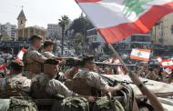 الجيش اللبناني بين مطرقة السلطة وسندان الشعب