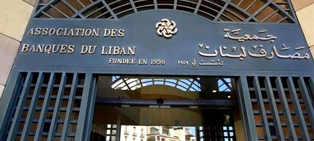 إحتجاجات لبنان: الشعب يُريد سقوط المصارف