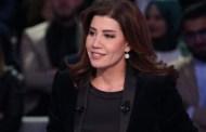 مؤتمرفي البرلمان الأوروبي لكبح التوسّع الإيراني في الشرق الأوسط