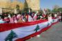 إنجازاتُ الثورةِ في الشخصيّةِ اللبنانيّة
