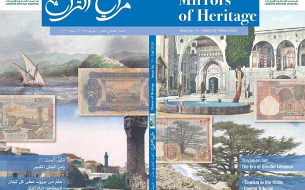 طبعة حديثة لكتاب عن لبنان صدر قبل 117 سنة