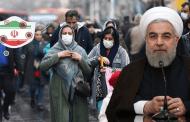 كيف يُمكن لتفشي فيروس كورونا أن يُفاقِم مشاكل إيران الكثيرة