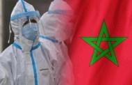 كيف تُكيّف الصناعة المغربية إنتاجها مع