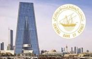 حيطةُ البنوك الكويتية تؤتي ثمارَها قبل الأزمة... ولكن ماذا بعدَها؟