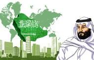 هل سيُعرقِل الوباء أجندة الإصلاح في المملكة العربية السعودية؟