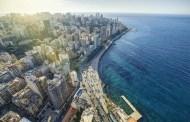 لبنانُ المُغتَصَب... إستضعَفوه ام أضعَفَ نفسه؟