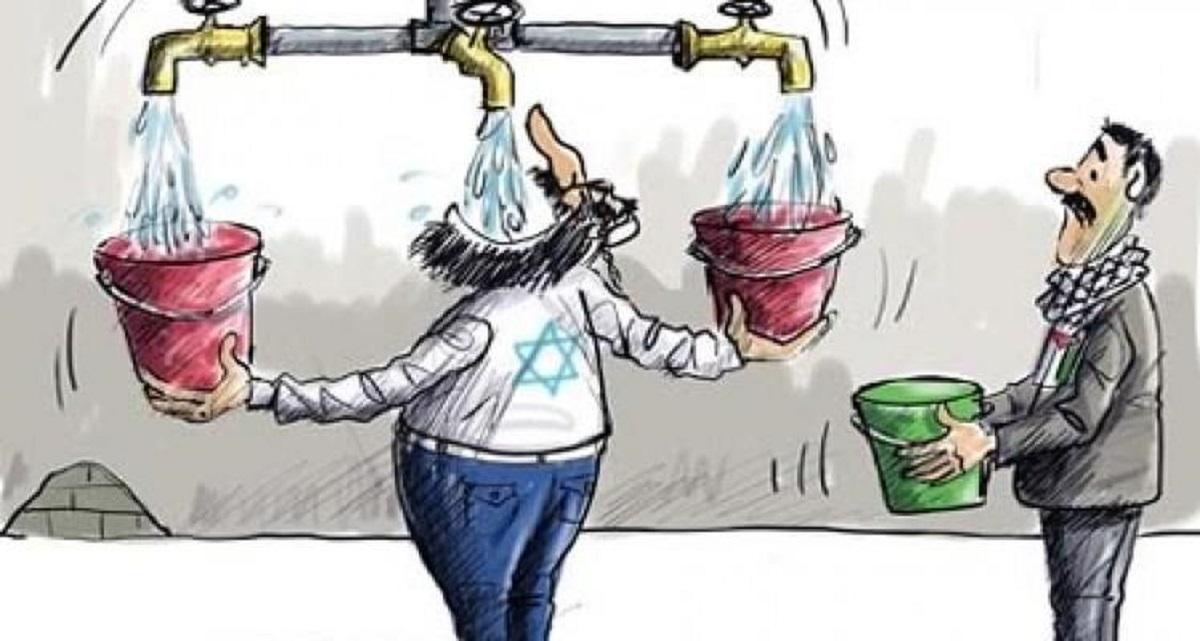 فلسطين لا تَنقُصُها المياه بل يَنقُصُها الحق في استخدامها