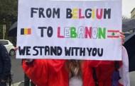 المجلس الإغترابي اللبناني في بلجيكا يعقد لقاءً للمغتربين في الإنتشار