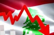 ثماني خطواتٍ لإنقاذِ الإقتصادِ اللبناني