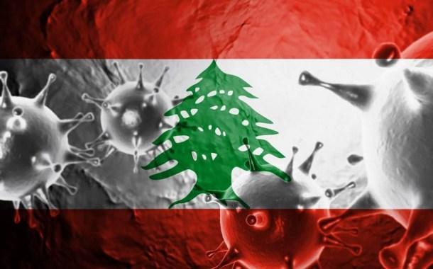 فيروس كورونا يدفع لبنان إلى حافة الهاوية