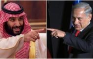 العلاقات السعودية -الإسرائيلية: القضية الغريبة لاجتماع