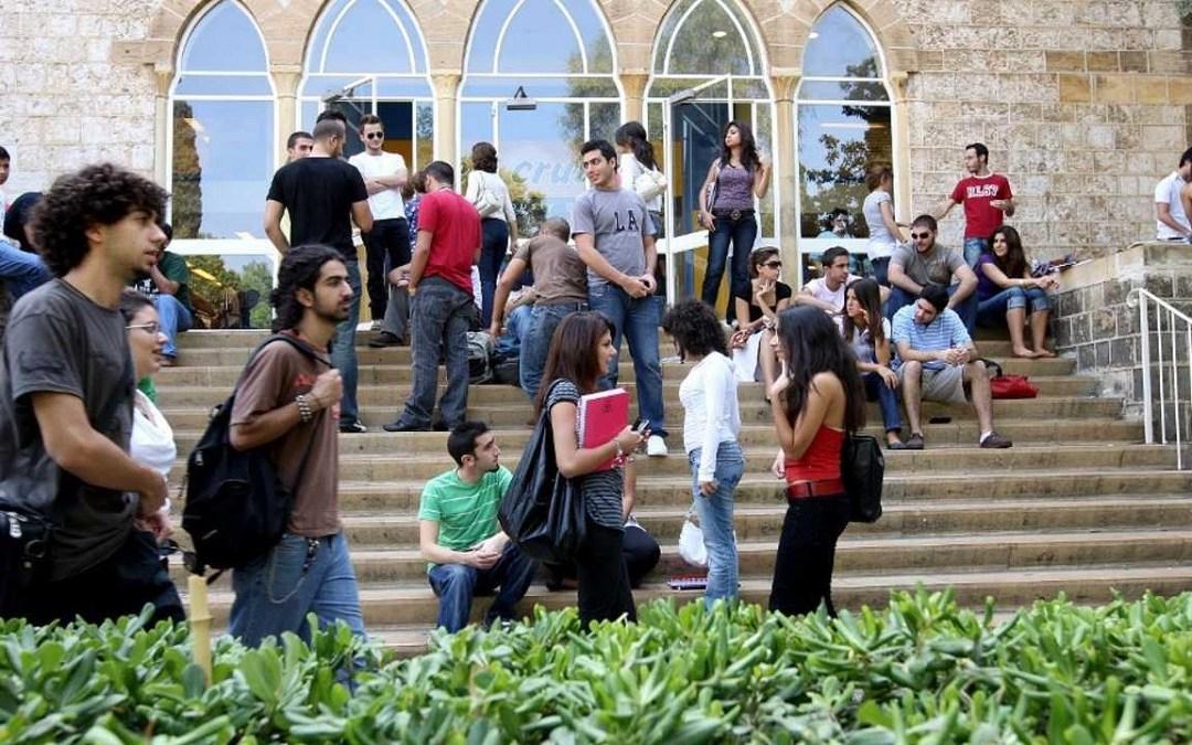رسالة أَمل ووفاء إِلى طلاب الجامعات في لبنان