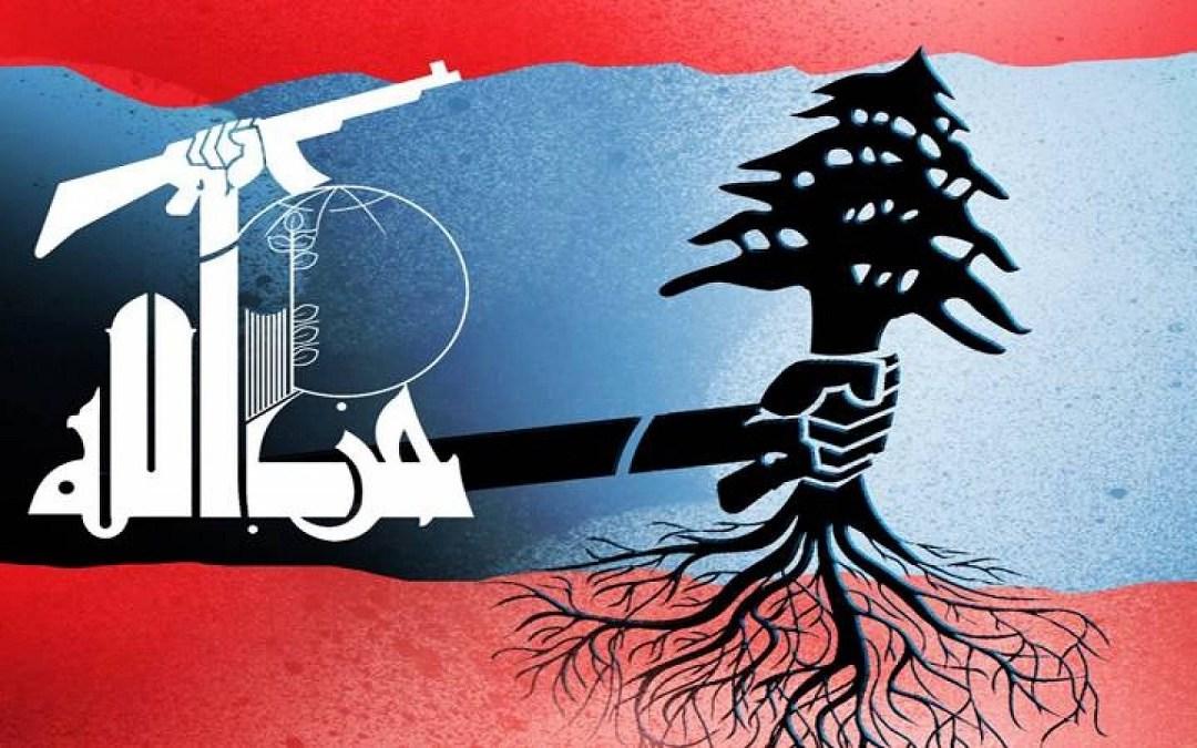 """دفترُ شروط """"لبنانَ الكبير الجديد"""""""