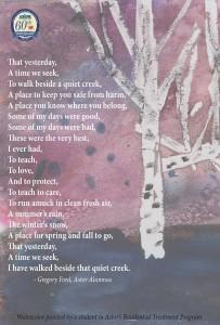 2014 60th Homecoming Poem