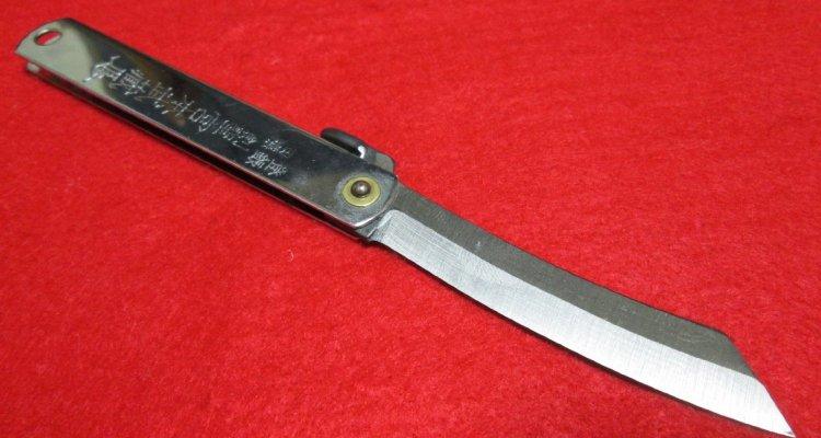 best-higo-no-kami-japanese-pocket-knives reviews