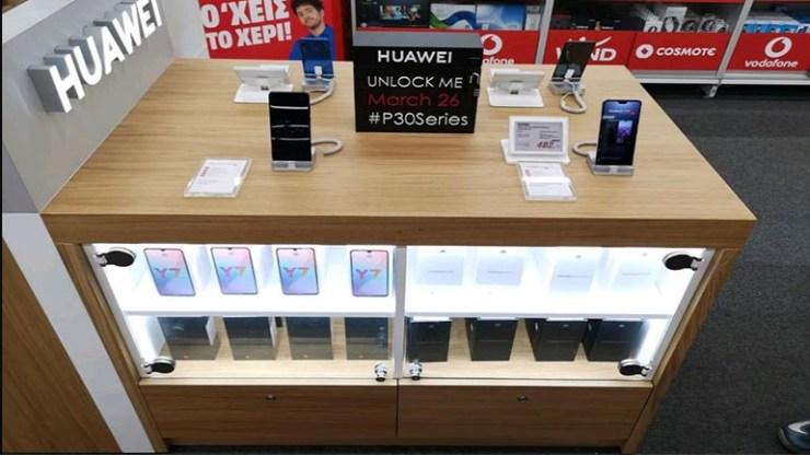Τι είναι τα Mystery Boxes της Huawei που εμφανίστηκαν σε καταστήματα σε όλη την Ελλάδα;