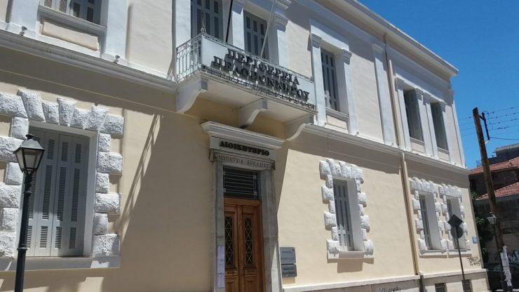 Πελοπόννησος: Παραίτηση περιφερειακής συμβούλου