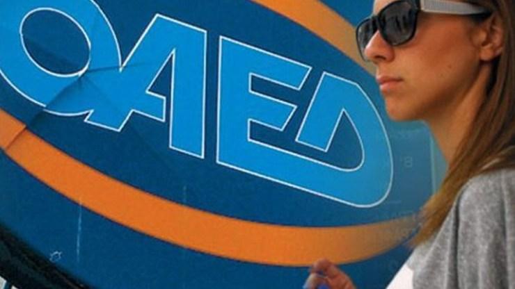 ΟΑΕΔ: Δύο επιδοτούμενα προγράμματα – Ποιοι θα λάβουν επίδομα 2.800 ευρώ