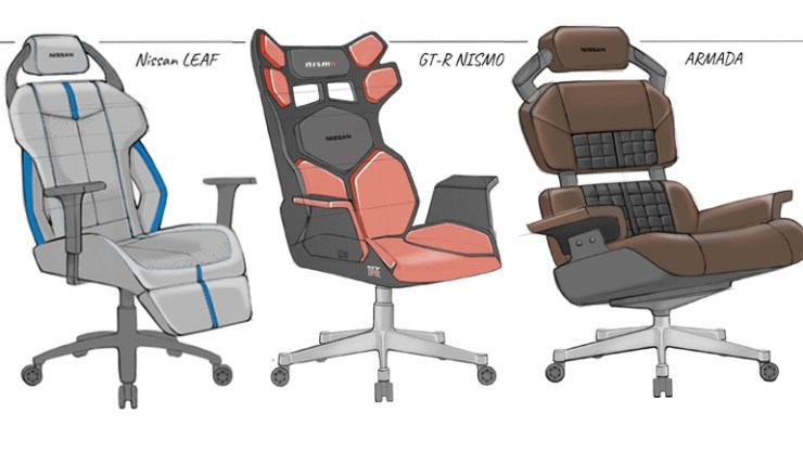 Πρωτότυπες καρέκλες για... gamers από τη Nissan