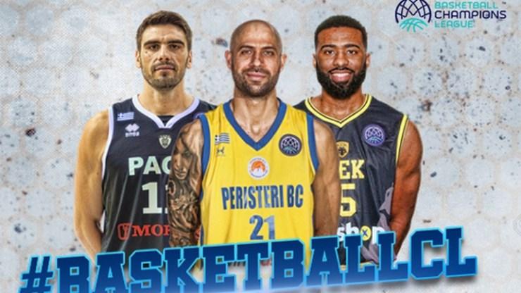 Πέμπτη στροφή στο Basketball Champions League