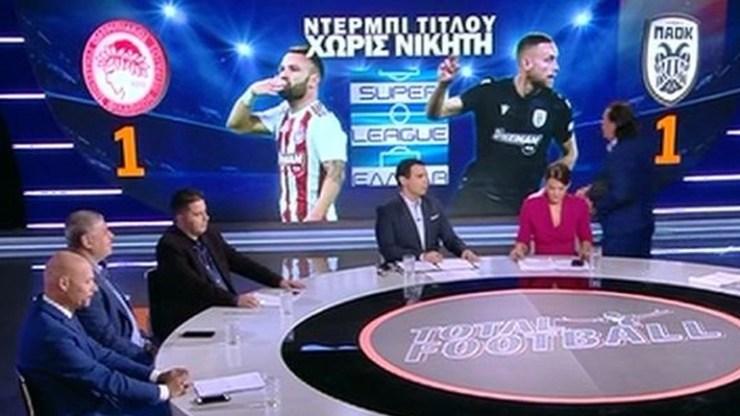 Αποχώρησε on air από το στούντιο αθλητικής εκπομπής ο Τάσος Μητρόπουλος!
