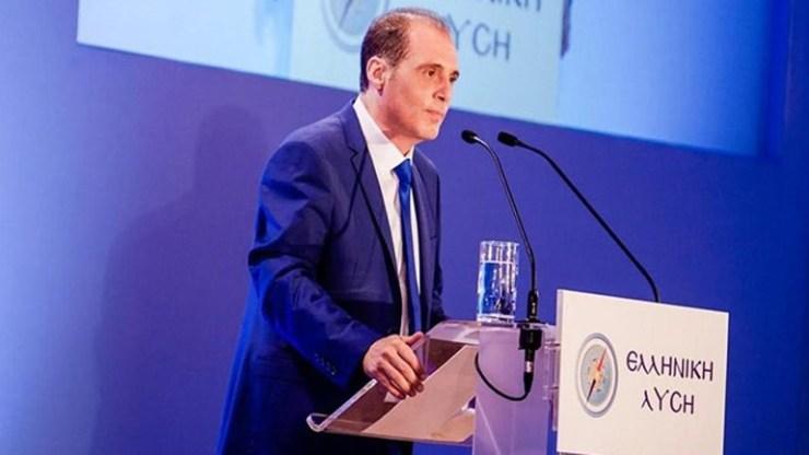 Η Ελληνική Λύση προτείνει τη σύσταση Εθνοφυλακής και πολιτοφυλακής