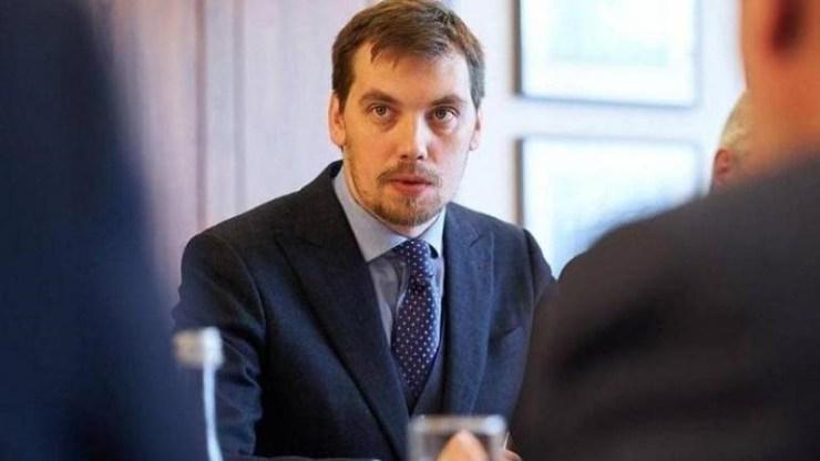 Ουκρανία: Οι συγγενείς των θυμάτων θα αποζημιωθούν